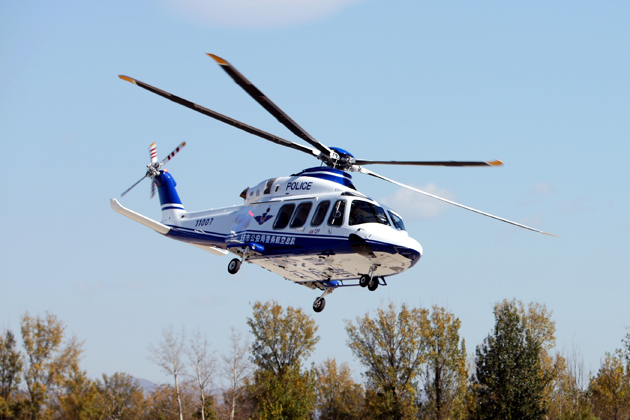 New AW139 for Beijing's Public Security Bureau