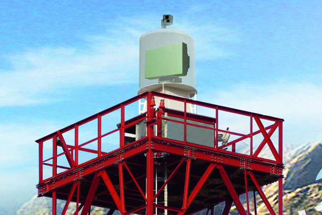Cassidian develops new security radar