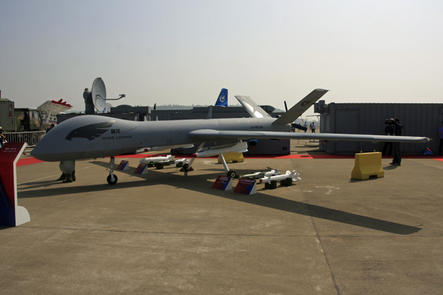Airshow China 2012: New UAV designs unveiled