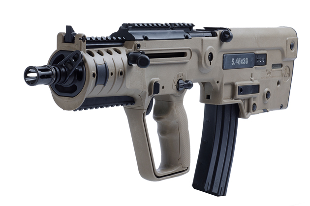 IWI unveils conversion kit for X95 assault rifle