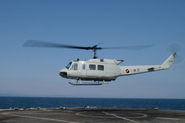 South Korea launches helicopter procurements