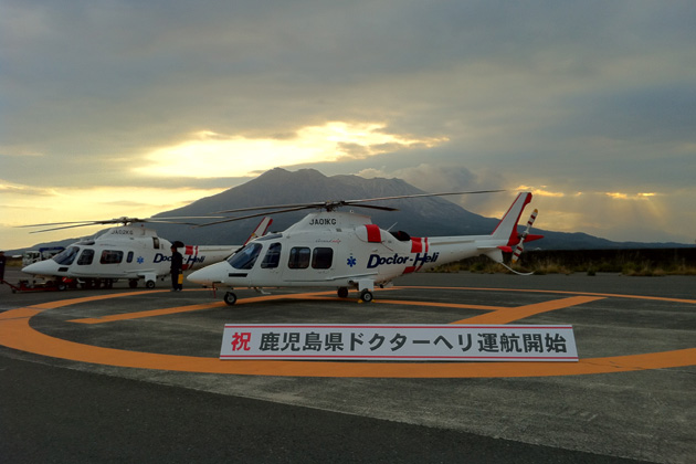 AgustaWestland deliveres GrandNew to Japan