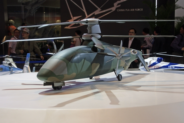 Airshow China 2012: Avicopter displays concept rotorcraft