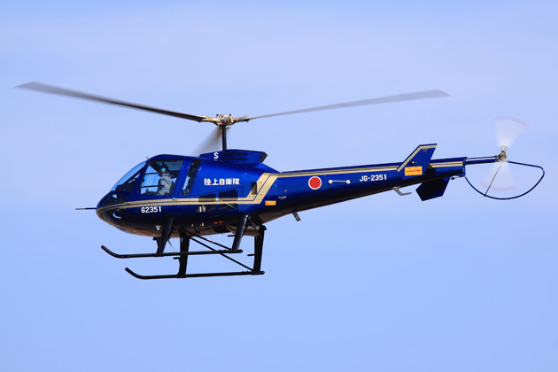 Enstrom ships second TH-480B for the JGSDF