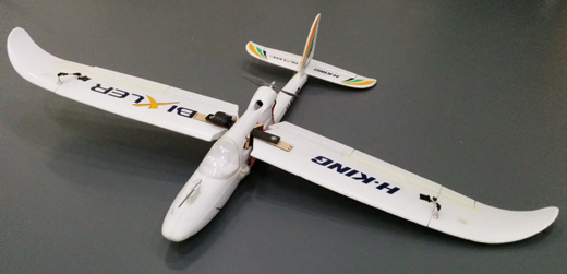 Perched landing fixed-wing UAS in development