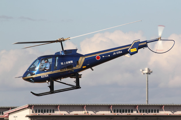 Enstrom Helicopter delivers tenth TH-480B to JGSDF
