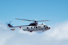 Japan extends Airbus H225 support