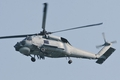 Taiwan rejects MH-60R offer