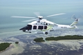 H175 delivered in Mexico