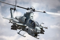 CPI awarded contract for AH-1Z assemblies